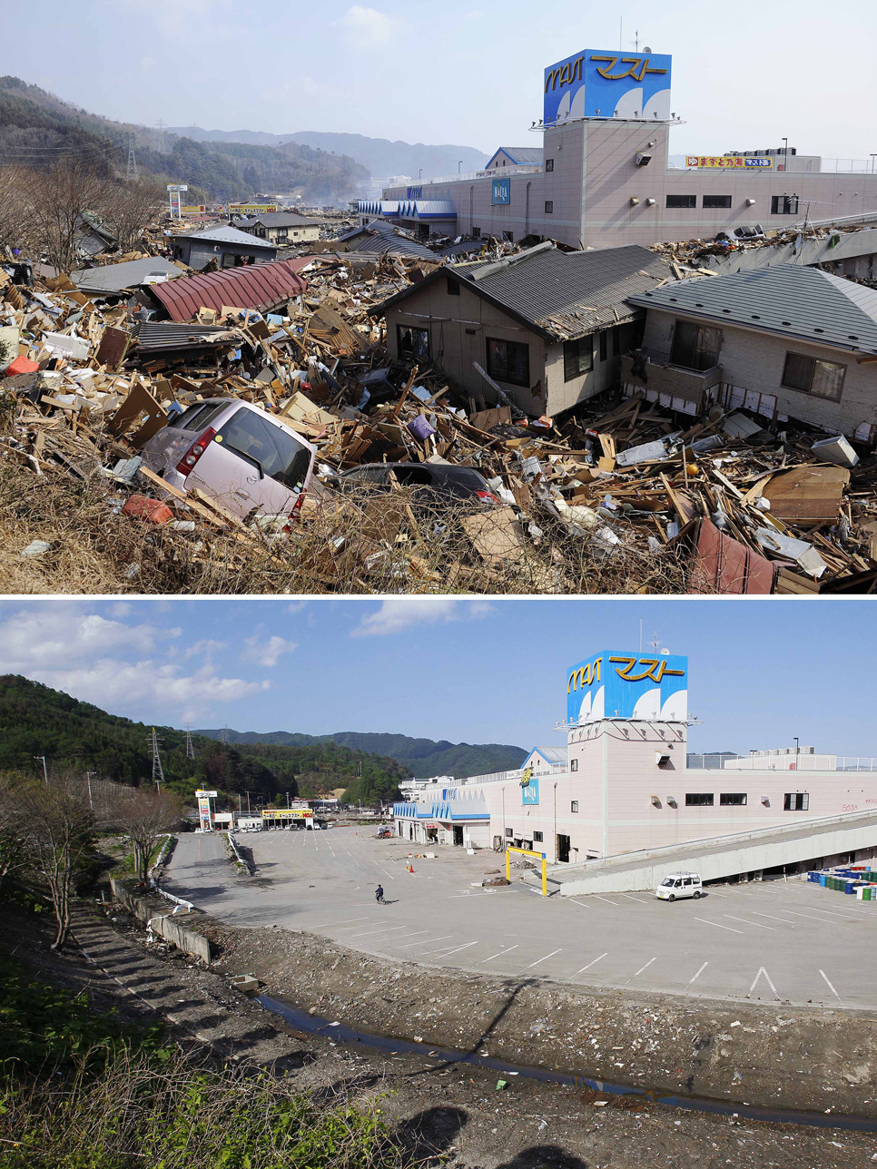 Short essay on tsunami in japan 2011