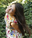 Inés Pujana